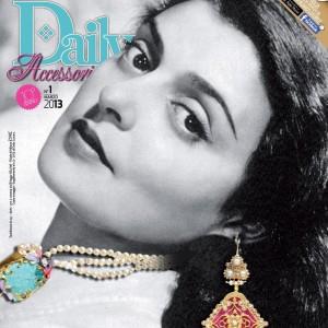 copertina daily marzo 2013 300x300 Press